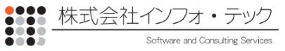 介護保険ソフト「介五郎」のインフォ・テック